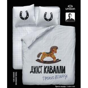 Постельное белье «Unison» от Дениса Симачева. Просто лошадь