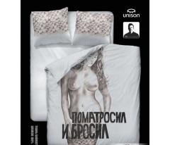 «Unison» от Дениса Симачева. Поматросил и бросил