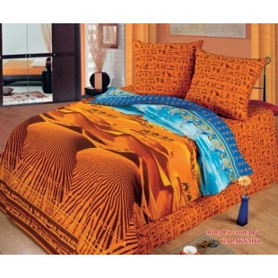 Постельное белье «Любимый дом» Каракумы