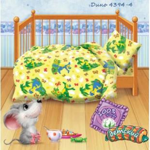 Детское постельное белье «Кошки-мышки». Дино