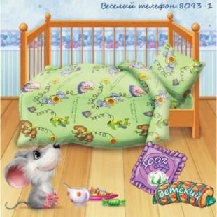 Детское постельное белье «Кошки-мышки». Телефон