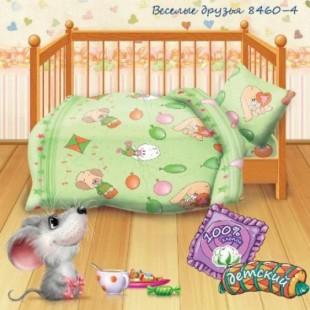 Детское постельное белье «Кошки-мышки». Веселые друзья
