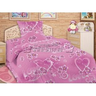 Детское постельное белье «Мамино счастье» 81291